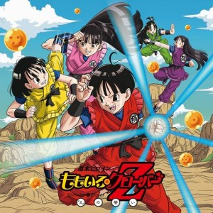 Momoiro Clover Z - CD