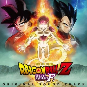 Fukkatsu no F - Original Soundtrack