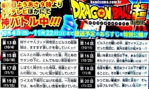 Lista de Episódios Dragon Ball Super