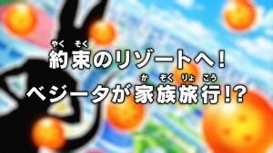 episodio002_dragonballsuper