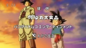 patrocinador_episodio2_encerramento_b
