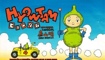 hyowtam