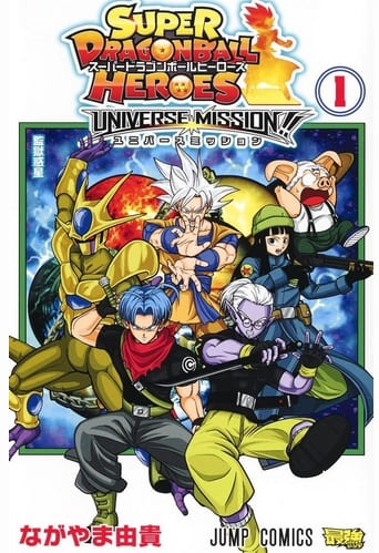 universemission1